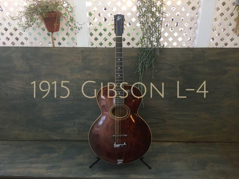 やっとこさ、ビデオできました〜 1915 Gibson L4 レアビンテージ ギブソン アコースティック